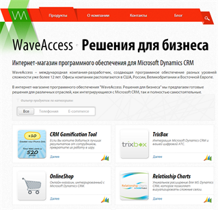 Today shop.wave-access.com sells a variety of business applications for the Microsoft Dynamics CRM platform