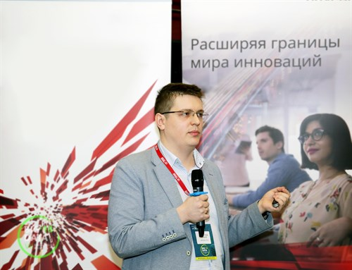 WaveAccess_Big_Data_Александр_Азаров (1)